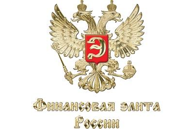 Finpublic станет инфопартнером Премии «Финансовая элита России»