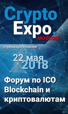 Компания Finpublic получила статус инфопартнера Crypto Expo Moscow