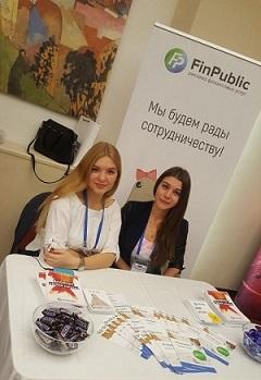 Компания Finpublic представила исследование рынка на MFO RUSSIA FORUM 2017